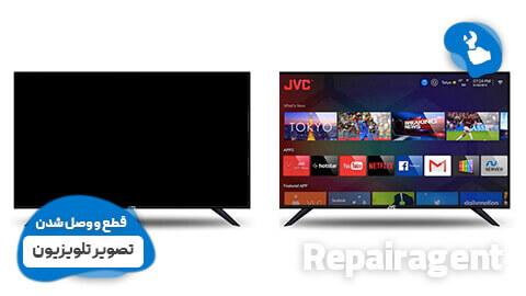 قطع و وصل شدن تصویر تلویزیون